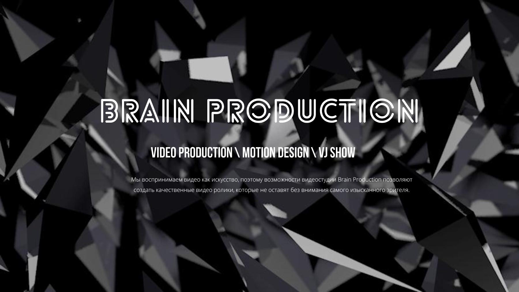 BRAIN_VIDEO_PRODUCTION_motion_design_vj_show