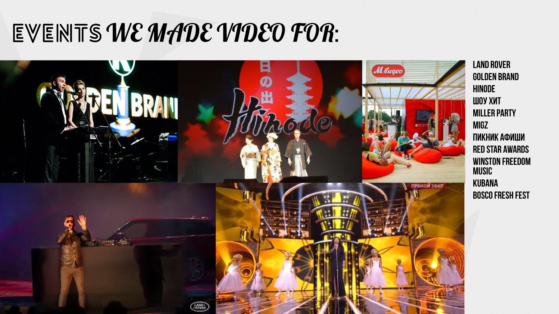 EVENTS-participate-videoshow