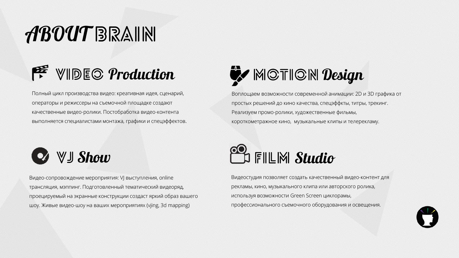 VIDEO_production-video-graphyc-vj-studio